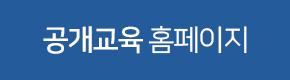경남지역 블로그 바로가기